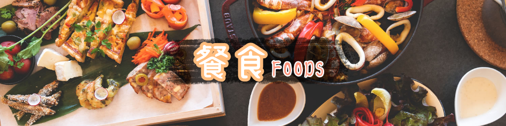 【日本】大人的野奢露營Glamping-名古屋五日遊,中文司機專屬包車遊景點,入住奢華營地包含早晚餐,每位只要台幣37500元起!