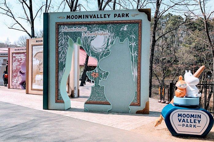 【日本】親子景點-新開幕嚕嚕米樂園+北歐童話村嚕嚕米公園!