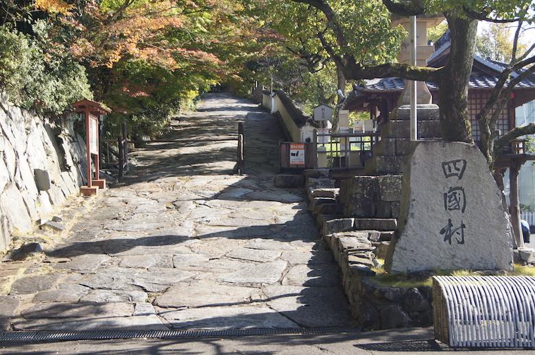 【日本】四國精選六天行程-燦爛之旅D3