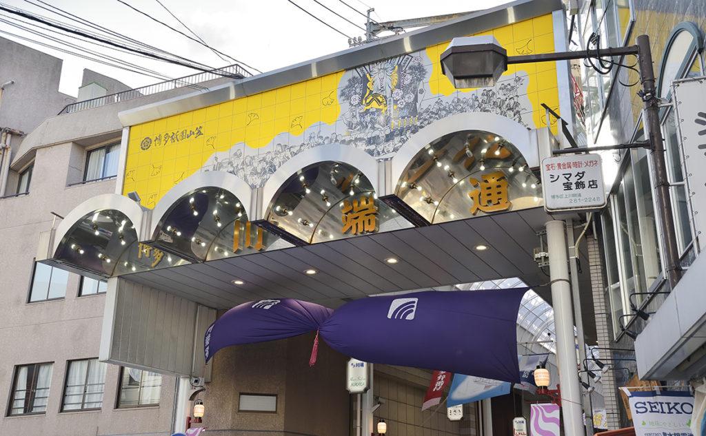 【日本】大人的野奢露營Glamping-九州五日遊,中文司機專屬包車遊景點,入住奢華營地包含早晚餐,每位只要台幣33000元起!