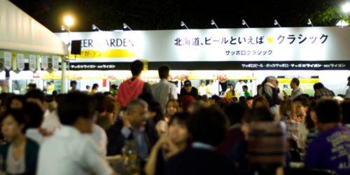 札幌夏季慶典-感受北國的風俗民情與文化