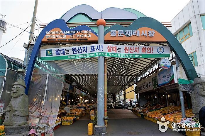 【韓國】濟州島-探索北濟州