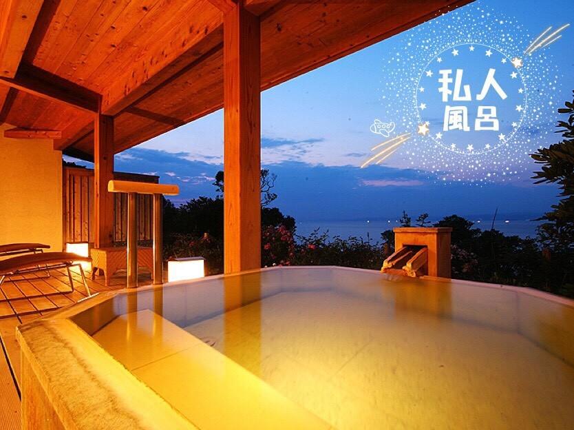【日本】最適合情侶及夫妻入住!關西地區房內設有私人露天風呂的溫泉旅館!