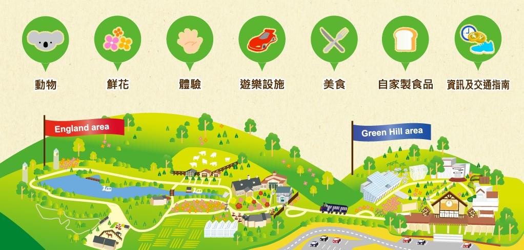 【日本】大人的野奢露營Glamping-關西五日遊,中文司機專屬包車遊景點,入住奢華營地包含早晚餐,每位只要台幣35000元起!