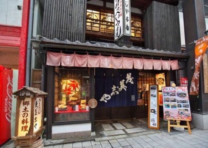 【日本】豐臣秀吉崛起之城!歷史巡禮長濱城!