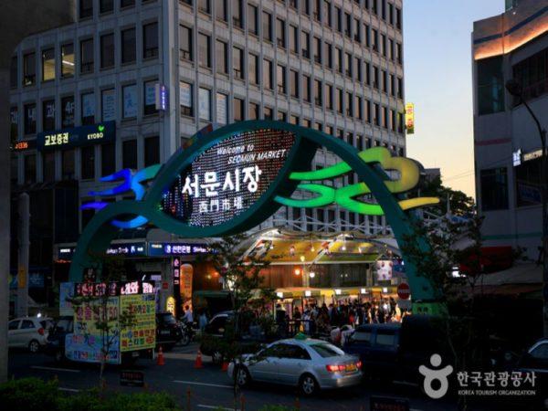 【韓國】大邱這樣玩!熱門景點懶人包,探索韓國第三大魅力城市!