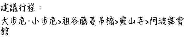 『郵輪包車自由行』中文司機港口接送、熱門景點絕不錯過!