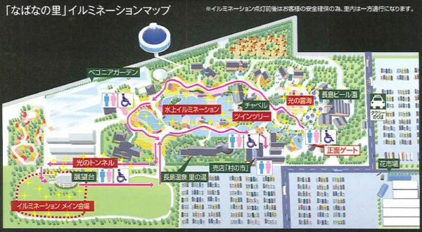 【日本】名古屋近郊「名花之里」白天賞花,夜間賞燈,中部必去景點!
