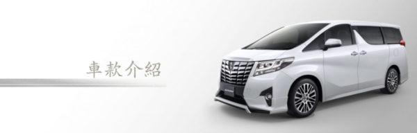 ★客製化日本包車服務★專屬中文司機包車自由行!