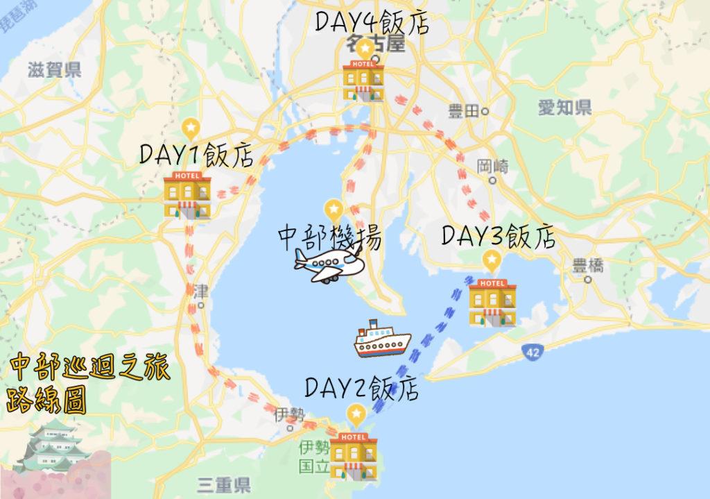 【日本】中部五日巡迴之旅~盡享豪華溫泉飯店、生猛海鮮、親子採果樂,每位只要台幣39,000元起,快來搶先報名!