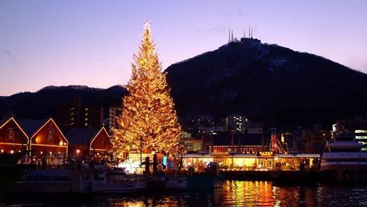 函館冬祭典