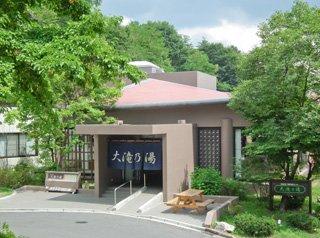 otaki-noyu_img02