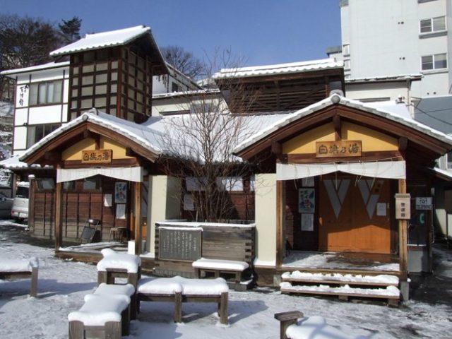 public-bathhouses