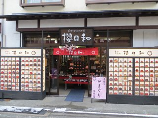 sakurabiyori_25