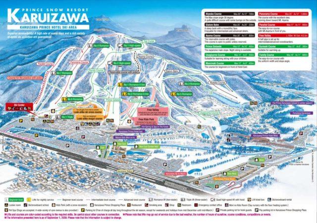 karuizawa-skimap