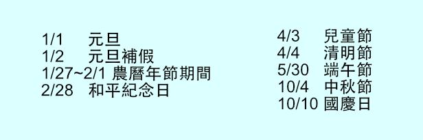 %e8%9e%a2%e5%b9%95%e5%bf%ab%e7%85%a7-2016-11-29-21-54-40