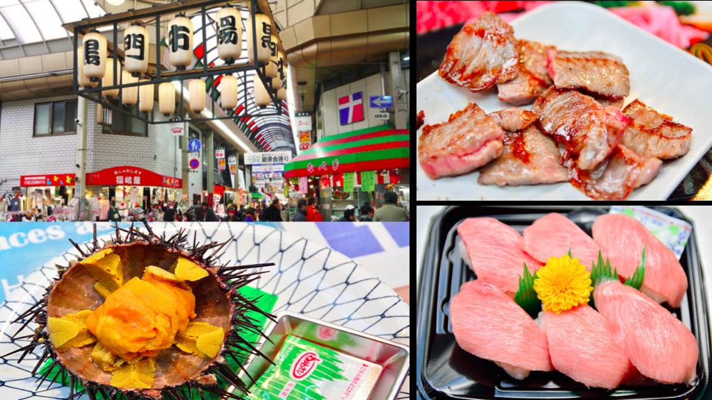 京阪神慢慢遊,帶您一週暢遊關西~所有知名景點一網打盡!『 第一天:大阪一日遊行程 』