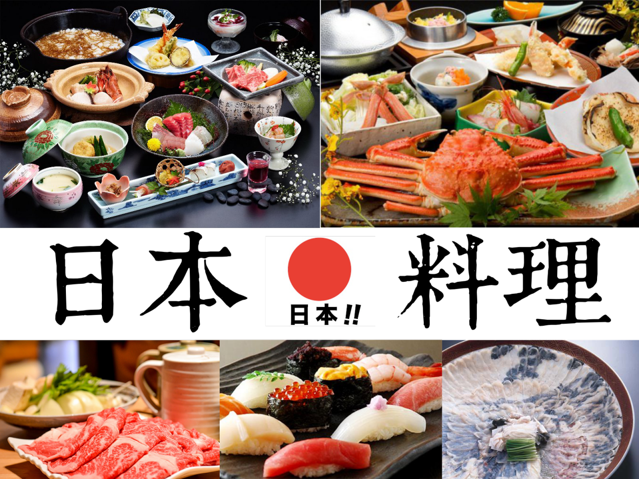 一生一定要吃一次!五種日本奢華美食你吃過哪些?!