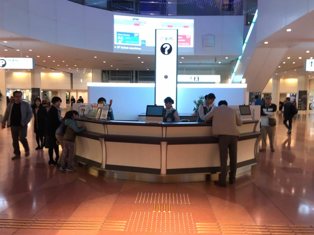 日本各機場接機地點