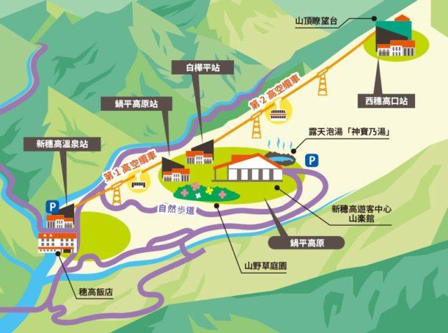 『一日北陸』高山+新穗高/平湯一日遊