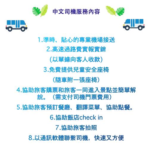 『計畫旅遊』四大服務保證!