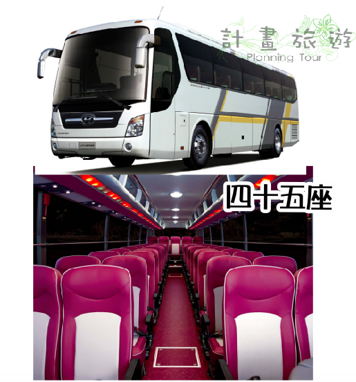 韓國首爾・釜山・濟州島中文司機專屬包車~車款介紹!