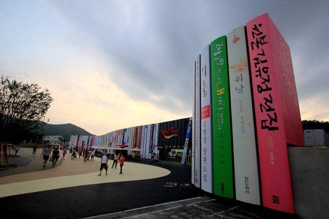 『一日玩韓國』  小迷妹追劇行程