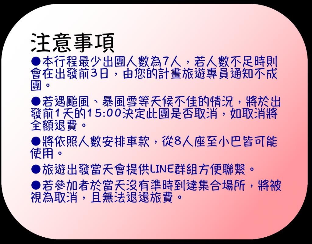 『併車活動』東京出發~中文司機帶您去富士山賞芝櫻+河口湖纜車+遊船,豐富一日遊!(活動已結束)