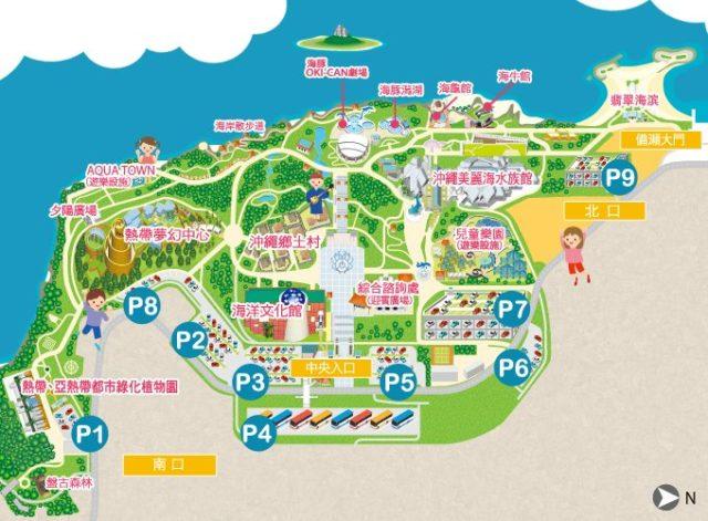 日本最南端的迷人島嶼——沖繩