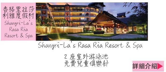 【馬來西亞】沙巴五日自由行~每人只要23500元,直飛蔚藍南國,眾多五星飯店,周邊許多湛藍清澈的小島,有效報價至2017/10/31止!