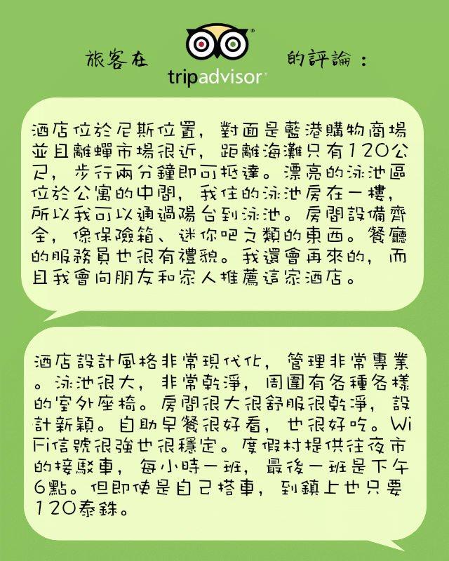 【泰國華欣】Escape Hua Hin