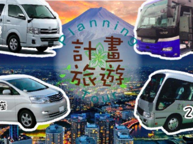 日本車型總覽