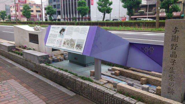 【日本】看見不一樣的大阪,「堺市尋幽訪勝」人氣行程Part 2!