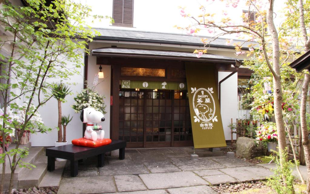 【日本】北九州親子豐富五日遊~大包小包免煩惱,包車輕鬆樂悠遊,每位只要台幣36000元起!