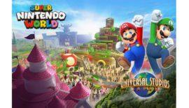 【日本】眾所矚目的日本環球影城「超級任天堂世界」終於要開幕啦!