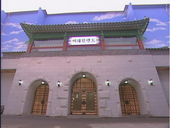 【韓國】首爾熱門景點~梨泰院-異人異鄉異風情Class