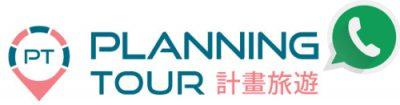 聯絡我們new logo